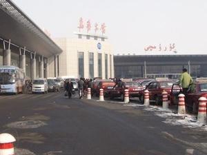Urumqi Diwopu Internacional. Aeropuerto