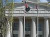 U S A   Georgia   Douglasville  County  Courthouse