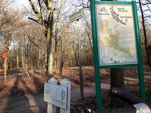 Utrecht Hill Ridge