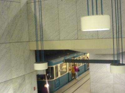 Arabellapark Station Platform
