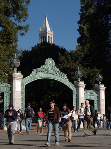 Sather Gate And Sather Tower