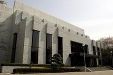 UEC Lecture Building