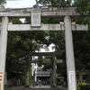 Umi Hachimangu Shrine