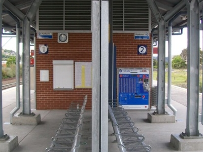 Entrance To Island Platform Area