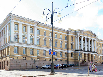 University Of Helsinki Main Building