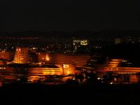 Universidade da África do Sul