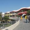 Universidad Station