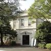 Aichi University
