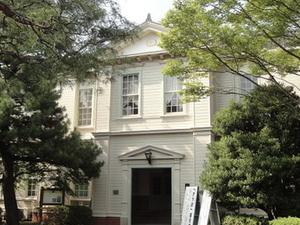 Universidad de Aichi