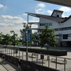 University Of East London Docklands Campus