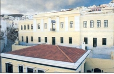 The University Campus In Syros