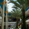 Uplanet Mall