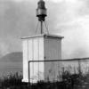 USCG Archive Photo