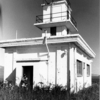 Without Lantern – USCG Archive Photo