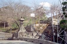 Usuki Castle