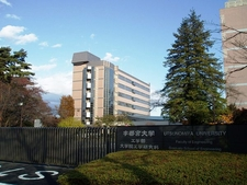 Yoto Campus