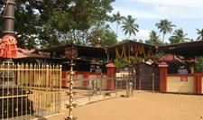 Vadakkevila Koonambaikulam Temple