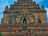 Vagoyar Bagan