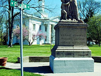 Vandalia State House  Vandalia I L