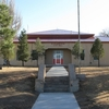 Vaughn City Hall