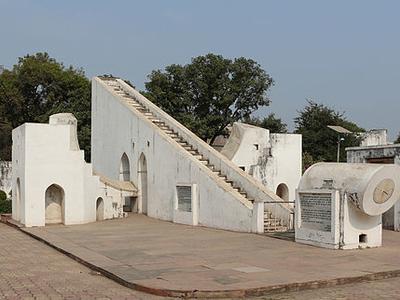 Vedh Shala, Ujjain