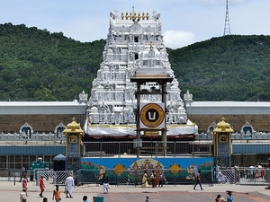 Tirupati Holiday Package