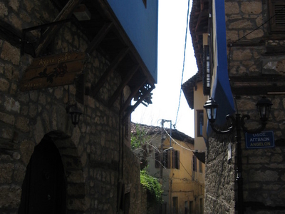 Old Section Of Veria