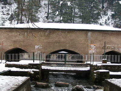 Verinag Mughal Garden