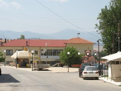Vevi  Center