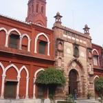 Universidade Aligarh muçulmano
