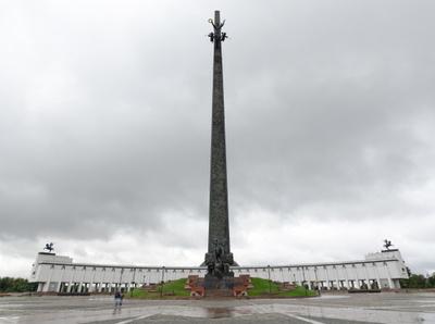 Victory Park On Poklonnaya Hill
