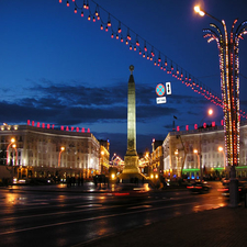 Victory Square In Minsk