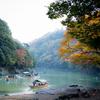 View Arashiyama - Kyoto Japan