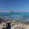 View Balos Lagoon - Gramvousa