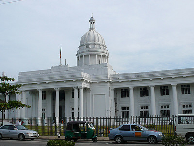 View Colombo Town Hall Across Road