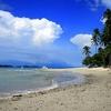 View Costa Rica Beach