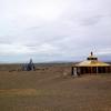 View Durgun At Khar Us Nuur