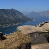 View From Kotor City Wall