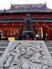 View FuZiMiao - Nanjing
