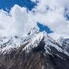 View Himalayan Peaks In Manaslu - Nepal