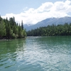 View Kanas Lake