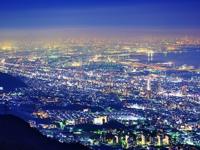 View Kansai From Mount Maya