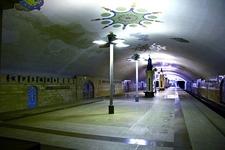 View Kazan Metro Station Platform