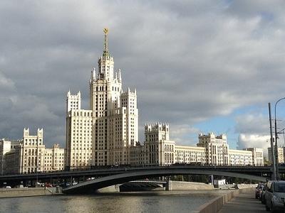 View Kotelnicheskaya Embankment By Moskva River - Moscow