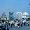 View New York World Fair NY