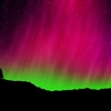 View Northern Lights - Aurora Borealis