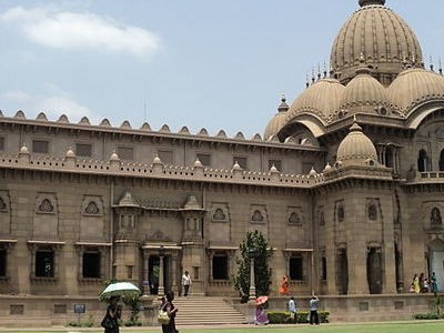 View Of Belur Math