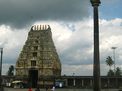 View Of Belur Temple