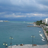 View Of Chalkis