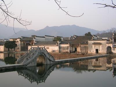 View Of Hongcun Village